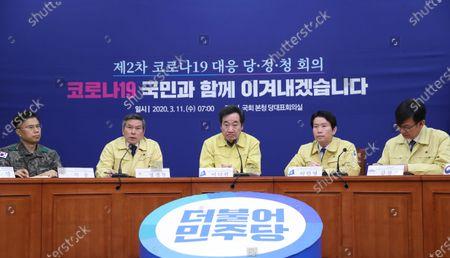 Editorial picture of Meeting on new coronavirus, Seoul, Korea - 11 Mar 2020