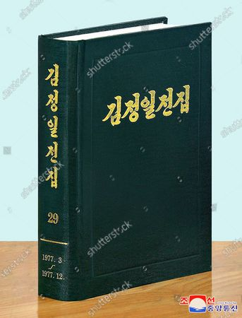 A photo released by the official North Korean Central News Agency (KCNA) on 30 March 2020, shows Vol. 29 of a collection of late North Korean leader Kim Jong-il's literary works, speeches and statements, containing those from between March and December 1977. The collection was recently published.