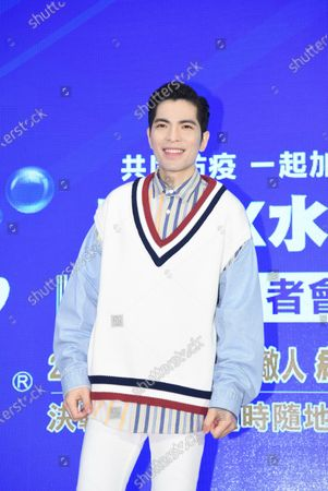 Jam Hsiao attends a charity press conference and donates epidemic prevention materials for the people who need it in Taipei,Taiwan,China