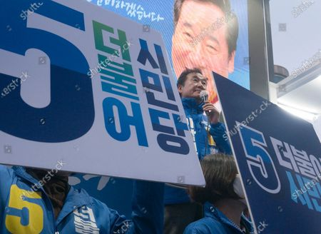Lee Nak-yeon, Apr 11, 2020 : Former prime minister of South Korea and a candidate of the ruling Democratic Party for the April 15 general elections, Lee Nak-yeon (top C) attends his campaign in Jongno district in Seoul, South Korea. Lee is running for the election in Jongno, a symbolic constituency in Korean politics where influences in politics are elected. Hwang Kyo-ahn, the leader of the conservative main opposition United Future Party (UFP), is also running in the constituency. Lee and Hwang have been ranked as the first and second as the next president of South Korea in recent polls. The quadrennial elections will fill the 300-seat unicameral National Assembly of South Korea.