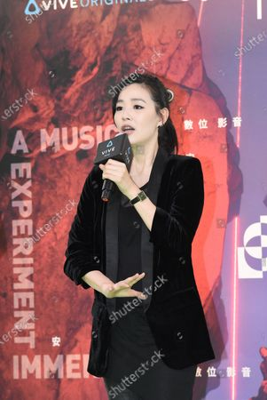 Editorial image of Deserts Chang attends a musical experiment immersive conference to promote her new song, Taipei ,Taiwan - 18 May 2020