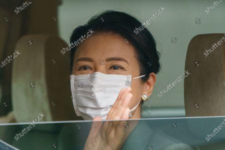 Stock Photo of Japanese Empress Masako