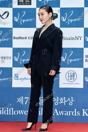 Editorial photo of The 7th Wildflower Film Awards, Photocall, Seoul, South Korea - 22 May 2020