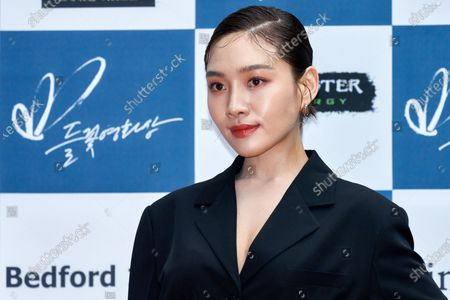 Editorial image of The 7th Wildflower Film Awards, Photocall, Seoul, South Korea - 22 May 2020