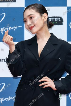 Editorial picture of The 7th Wildflower Film Awards, Photocall, Seoul, South Korea - 22 May 2020