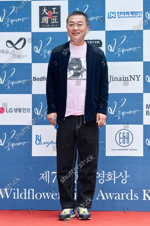 Stock Photo of Kim Eui-sung