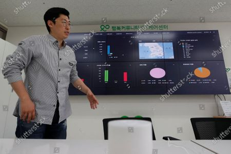 Editorial image of Virus Outbreak AI Speakers, Seoul, South Korea - 13 May 2020