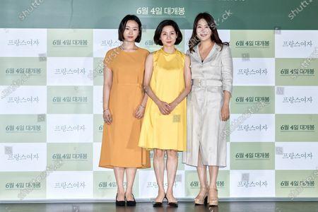 Editorial image of 'A French Woman' film premiere, Seoul, South Korea - 01 Jun 2020
