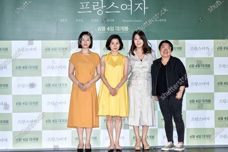 Stock Image of Ryu Abell, Kim Ho-jung, Kim Ji-young, Kim Hee-jung