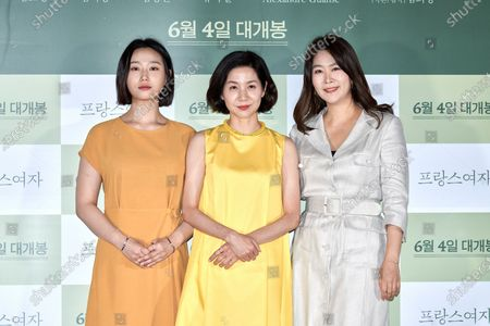 Stock Picture of Ryu Abell, Kim Ho-jung, Kim Ji-young