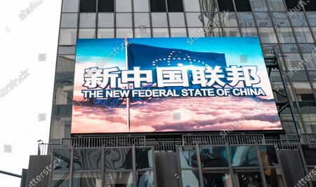 On anniversary of Tiananmen Square massacre Steve Bannon and Guo Wengui created advertisement on Times Square billboard called New Federal State of China.