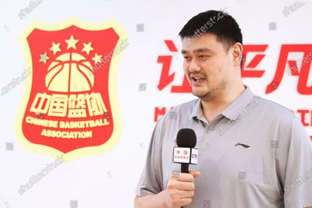 Chinese Basketball Association (CBA) president Yao Ming receives an interview in Beijing, capital of China, June 4, 2020. The 2019-2020 season of the CBA league is set to resume on June 20 after a nearly five-month break, but Yao Ming told Xinhua on Thursday that he didn't feel relieved at all, because everything was just beginning.