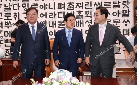 Editorial photo of United Future Party leaders meeting in Seoul, Korea - 07 Jun 2020