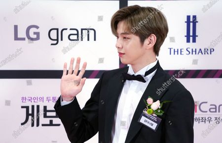 Kang Eui-geon(Wanna One - Kang Daniel)