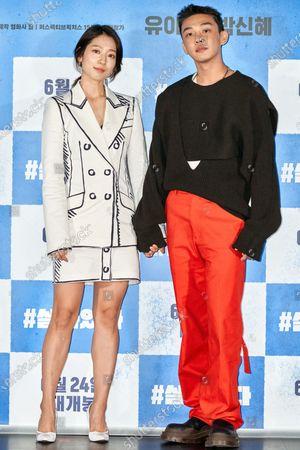 Park Shin-hye, Yoo Ah-in