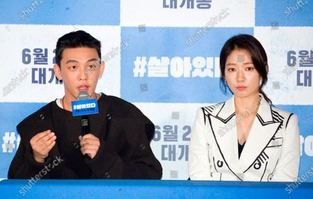 """Stock Photo of South Korean actor Yoo Ah-In (L) and actress Park Shin-hye attend a press conference after a press preview of their new movie """"#Alive"""""""
