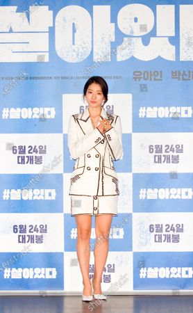 """Stock Image of South Korean actress Park Shin-hye attends a press conference after a press preview of her new movie """"#Alive"""""""