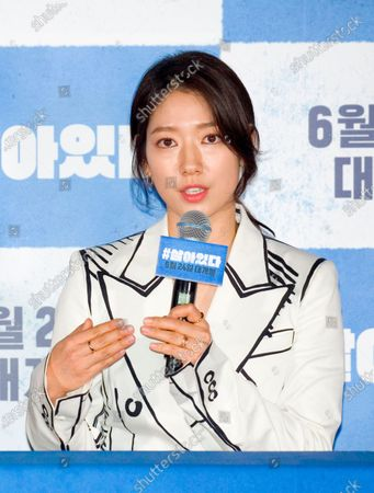 """South Korean actress Park Shin-hye attends a press conference after a press preview of her new movie """"#Alive"""""""