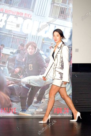 Editorial photo of '#Alive' film press conference, Seoul, South Korea - 15 Jun 2020