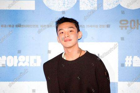 """Stock Photo of South Korean actor Yoo Ah-In attends a press conference after a press preview of his new movie """"#Alive"""""""