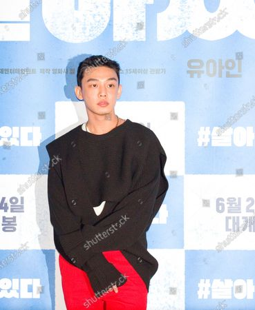 """Stock Picture of South Korean actor Yoo Ah-In attends a press conference after a press preview of his new movie """"#Alive"""""""
