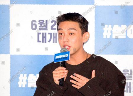 Editorial image of '#Alive' film press conference, Seoul, South Korea - 15 Jun 2020