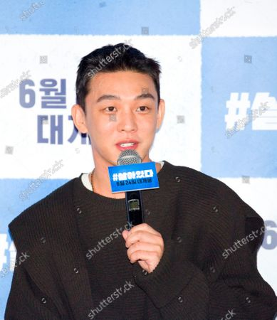"""South Korean actor Yoo Ah-In attends a press conference after a press preview of his new movie """"#Alive"""""""