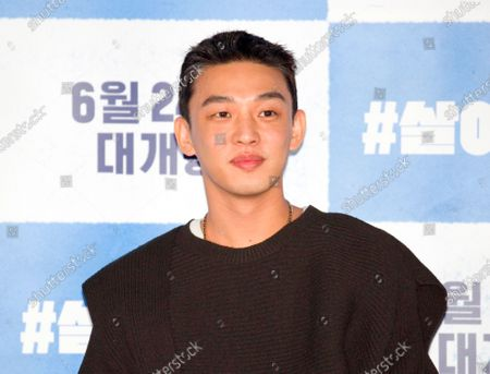 Editorial picture of '#Alive' film press conference, Seoul, South Korea - 15 Jun 2020