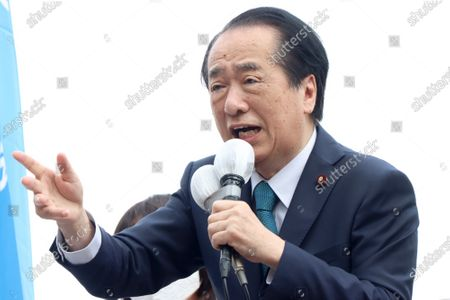 Former Japanese Prime Minister Naoto Kan delivers a speech for Kenji Utsunomiya, former president of Japan Federation of Bar Associations for the Tokyo gubernatorial election campaign in Tokyo on Saturday, June 20, 2020. Official campaign for the July 5 Tokyo gubernatorial election with 22 candidates including Tokyo Governor Yuriko Koike started on June 18.