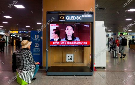 """Stock Photo of Demolition of an inter-Korean liaison office : A TV screen shows news reports on North Korean leader Kim Jong-Un's sister Kim Yo-Jong following reports on the explosion of the inter-Korean liaison office in the North Korean border town of Kaesong on June 16, at Seoul station in Seoul, South Korea. North Korea has been lashing out at the South in recent weeks over anti-North Korea propaganda leaflets flown from the South. Pyongyang's newspaper said on June 18 that demolition of an inter-Korean liaison office on June 16 was just the beginning, warning there could be additional retaliatory steps against the South that could go """"far beyond imagination"""", Seoul's local media reported."""