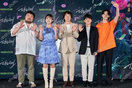 Editorial image of 'Fanfare' film premiere, Seoul, South Korea - 23 Jun 2020