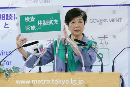 Editorial photo of Tokyo Governor, Yuriko Koike announces new monitoring indicators for coronavirus measures, Tokyo, Japan - 30 Jun 2020