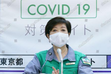 Stock Image of Yuriko Koike