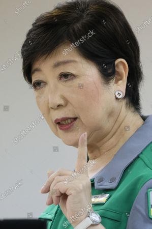 Editorial picture of Tokyo Governor Yuriko Koike holds a press conference, Tokyo, Japan - 30 Jun 2020