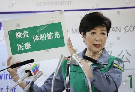 Editorial image of Tokyo Governor Yuriko Koike holds a press conference, Tokyo, Japan - 30 Jun 2020