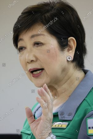 Stock Picture of Tokyo Governor Yuriko Koike speaks before press at the Tokyo Metropolitan government office in Tokyo on Tuesday, June 30, 2020. Koike announced the new monitoring guideline on Toky's situation of the outbreak of the new coronavirus.