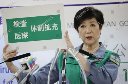 Stock Photo of Tokyo Governor Yuriko Koike speaks before press at the Tokyo Metropolitan government office in Tokyo on Tuesday, June 30, 2020. Koike announced the new monitoring guideline on Toky's situation of the outbreak of the new coronavirus.
