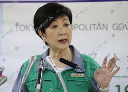 Tokyo Governor Yuriko Koike speaks before press at the Tokyo Metropolitan government office in Tokyo on Tuesday, June 30, 2020. Koike announced the new monitoring guideline on Toky's situation of the outbreak of the new coronavirus.