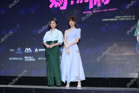 Editorial picture of Alyssa Chia and Ko Chia-yen attend a press conference to promote their new film, Taipei, Taiwan, China - 01 Jul 2020