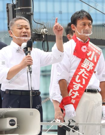 Editorial picture of A candidate Taisuke Ono with Nobuyuki Baba and Seiji Maehara deliver campaign speech for Tokyo gubernatorial election, Tokyo, Japan - 03 Jul 2020