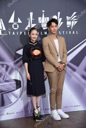 Kai Ko and Ariel Lin