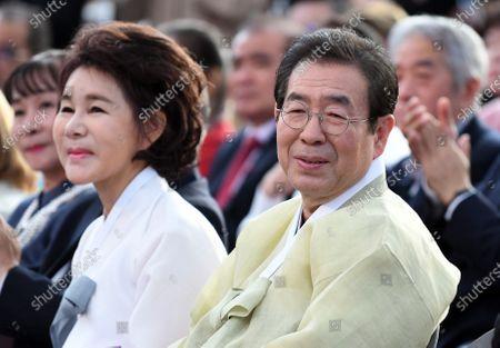 Park Won-Soon and his wife Kang Nan-hee