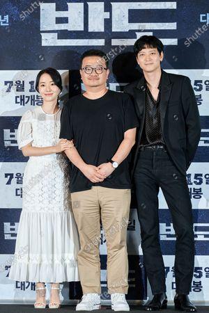 Lee Jung-hyun, Yeon Sang-ho, Gang Dong-won