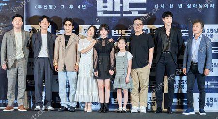 Kim Min-jae, Kim Do-yoon, Koo Kyo-hwan, Lee Jung-hyun, Lee Re, Lee Ye-won, Yeon Sang-ho, Gang Dong-won, Kwon Hae-hyo