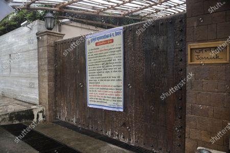 BMC authorities seal Amitabh Bachchan's bungalow Janak after Amitabh Bachchan, Abhishek, Aishwarya Rai, Aaradhya test postive for COVID-19, on July 12, 2020 in Mumbai, India.