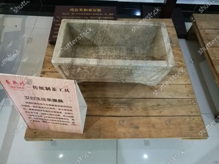 "Photo taken on July 14, 2020 shows various hand-made utensils for tea making at hubei Green brick Tea Farm in Changshengchuan, Yichang, Hubei province. Changshengchuan Hubei Green brick tea is a ""Hubei time-honored brand"" with a heritage of more than 600 years. It was founded by he Dehai, the ancestor of the He family, in 1368 AD. The first hat box tea is the ancestor of the green brick tea. Changshengchuan brand has a long history. It has won the first prize of Wuhan and Nanyang Promotion Awards, the Gold Medal of Panama World Expo, ""Golden Camel Award"", ""World Famous Tea"", ""representative Project of Intangible Cultural Heritage"" and other honors.
