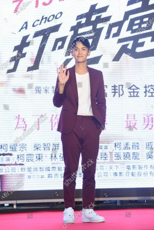 Editorial picture of 'A Choo' film premiere, Taipei, Taiwan - 14 Jul 2020