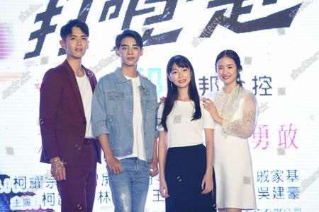 Editorial photo of 'A Choo' film premiere, Taipei, Taiwan - 14 Jul 2020