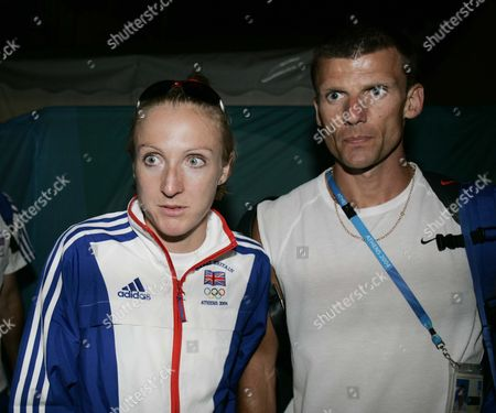 Paula Radliffe With Husband Gary Lough Leaves The Stadium After The Women's Marathon In The 2004 Olympic Games In Athens.