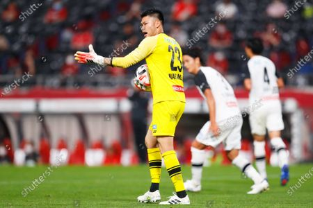 Editorial photo of Soccer : 2020 J1 : Urawa Reds 0-4 Kashiwa Reysol, Saitama, Japan - 22 Jul 2020